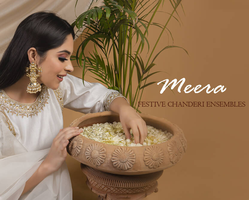 Meera mobile
