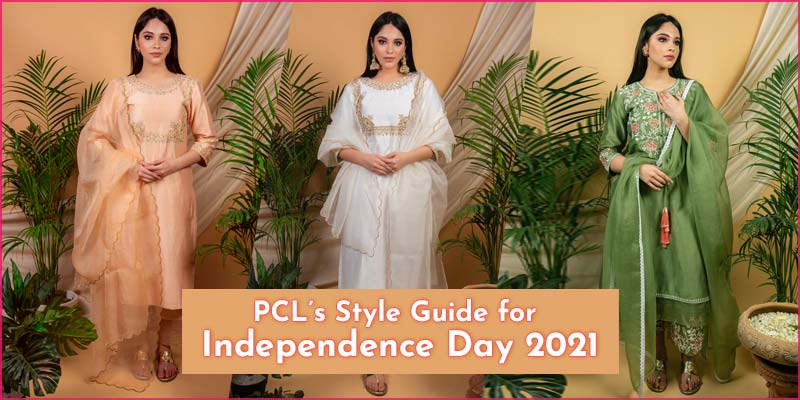 PCL's Style Guide for Independence Day 2021
